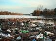 Tisza hulladék
